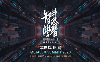 METAEDU SUMMIT 2020