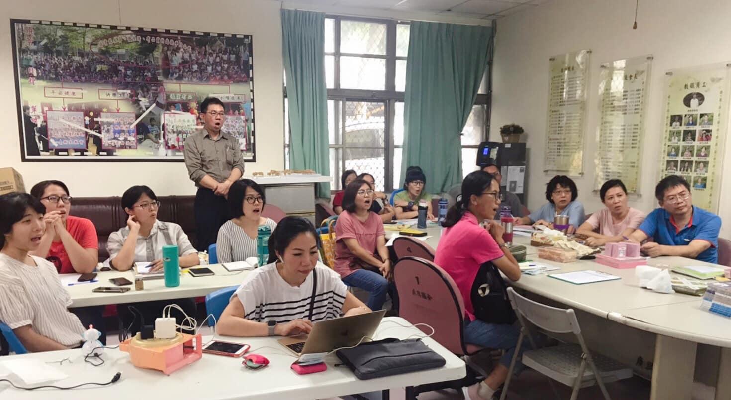 擴大直播共學-英語程式雙語齊步走課程師資培訓