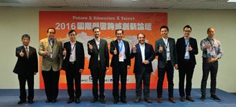 Digital Taipei-國際智慧校園與學習跨域創新論壇暨展覽