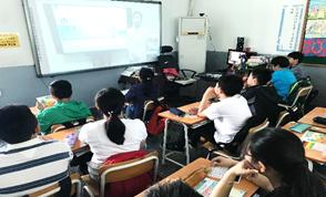 臺韓不插電程式教育入門課程跨國遠距互動連線